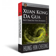 Xuan Kong Da Gua Not Exactly for Dummies