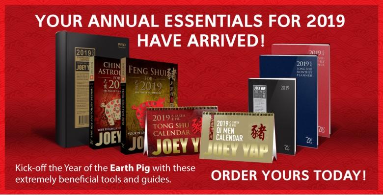 Annual Essentials for 2019