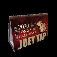Tong Shu Desktop Calendar 2020