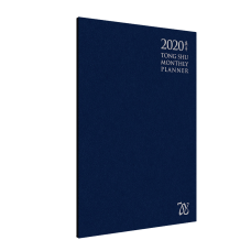 Tong Shu Monthly Planner 2020 (Navy Cover)