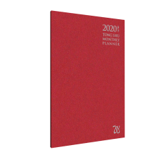 Tong Shu Monthly Planner 2020 (Maroon Cover)