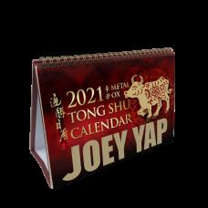 Tong Shu Desktop Calendar 2021