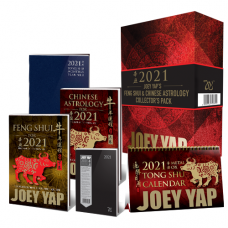 Annual Collector's Pack 2021