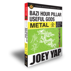 BaZi Hour Pillar Useful Gods - Metal