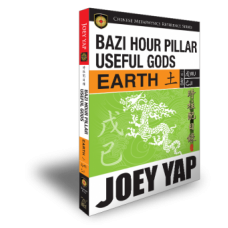 BaZi Hour Pillar Useful Gods - Earth