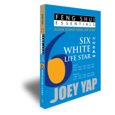 Feng Shui Essentials - 6 White Life Star (Chinese)