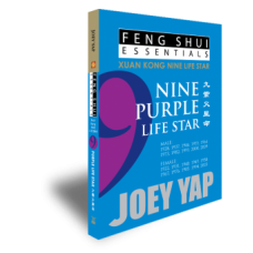 Feng Shui Essentials - 9 Purple Life Star (Chinese)
