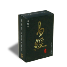 The Professional Yi Jing Cards