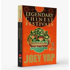 Legendary Chinese Festivals