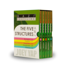 BaZi Profiling Series - The Five Structures (Box Set)