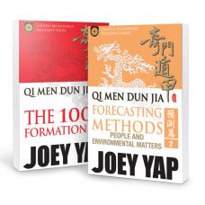 Qi Men Dun Jia Pack