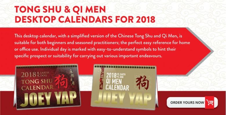 Desktop Calendars 2018