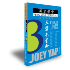 Feng Shui Essentials - 3 Jade Life Star (Chinese)