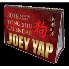 Tong Shu Desktop Calendar 2018