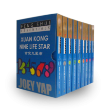 Feng Shui Essentials - Xuan Kong 9 Life Star - SET of 9 books (Chinese)
