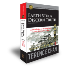 Earth Study Discern Truth (2nd Edition)