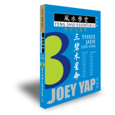 Feng Shui Essentials - 3 Jade Life Star