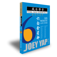 Feng Shui Essentials - 6 White Life Star