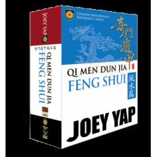 Qi Men Dun Jia Feng Shui