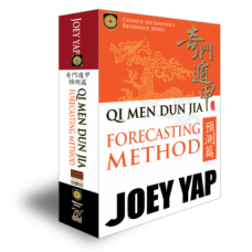 Qi Men Dun Jia Forecasting Methods - Wealth and Life Pursuits (Book 1)