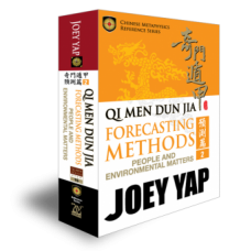 Qi Men Dun Jia Forecasting Methods - People and Environmental Matters (Book 2)