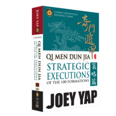 Qi Men Dun Jia Strategic Executions of the 100 Formations