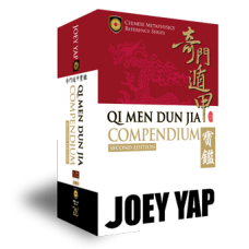 Qi Men Dun Jia Compendium Second Edition