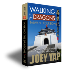 Walking the Dragons: Taiwan Excursion