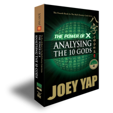 The Power of X : Analysing the 10 Gods (Book 4)