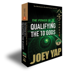 The Power of X : Qualifying the 10 Gods  (Book 5)